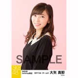 SKE48 2017年4月度 net shop限定個別生写真「入学式」5枚セット 大矢真那