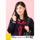 SKE48 2017年4月度 net shop限定個別生写真「入学式」5枚セット 北川綾巴