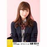 SKE48 2017年4月度 net shop限定個別生写真「入学式」5枚セット 後藤理沙子
