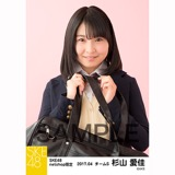 SKE48 2017年4月度 net shop限定個別生写真「入学式」5枚セット 杉山愛佳