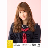 SKE48 2017年4月度 net shop限定個別生写真「入学式」5枚セット 竹内舞