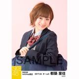 SKE48 2017年4月度 net shop限定個別生写真「入学式」5枚セット 都築里佳