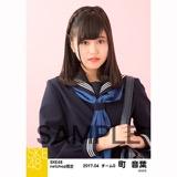 SKE48 2017年4月度 net shop限定個別生写真「入学式」5枚セット 町音葉