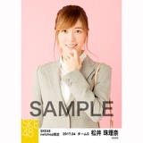 SKE48 2017年4月度 net shop限定個別生写真「入学式」5枚セット 松井珠理奈