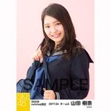 SKE48 2017年4月度 net shop限定個別生写真「入学式」5枚セット 山田樹奈