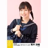 SKE48 2017年4月度 net shop限定個別生写真「入学式」5枚セット 青木詩織
