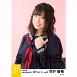 SKE48 2017年4月度 net shop限定個別生写真「入学式」5枚セット 荒井優希