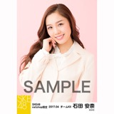 SKE48 2017年4月度 net shop限定個別生写真「入学式」5枚セット 石田安奈