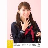 SKE48 2017年4月度 net shop限定個別生写真「入学式」5枚セット 内山命
