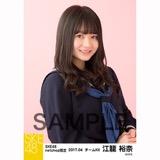 SKE48 2017年4月度 net shop限定個別生写真「入学式」5枚セット 江籠裕奈