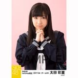 SKE48 2017年4月度 net shop限定個別生写真「入学式」5枚セット 太田彩夏