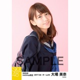 SKE48 2017年4月度 net shop限定個別生写真「入学式」5枚セット 大場美奈