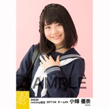 SKE48 2017年4月度 net shop限定個別生写真「入学式」5枚セット 小畑優奈
