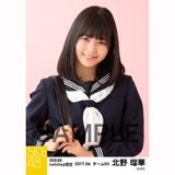 SKE48 2017年4月度 net shop限定個別生写真「入学式」5枚セット 北野瑠華