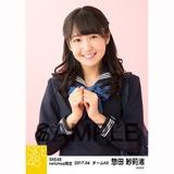 SKE48 2017年4月度 net shop限定個別生写真「入学式」5枚セット 惣田紗莉渚