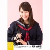 SKE48 2017年4月度 net shop限定個別生写真「入学式」5枚セット 高木由麻奈