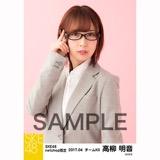 SKE48 2017年4月度 net shop限定個別生写真「入学式」5枚セット 高柳明音