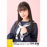 SKE48 2017年4月度 net shop限定個別生写真「入学式」5枚セット 竹内彩姫