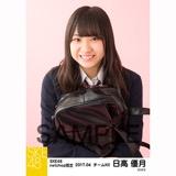 SKE48 2017年4月度 net shop限定個別生写真「入学式」5枚セット 日高優月