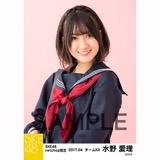 SKE48 2017年4月度 net shop限定個別生写真「入学式」5枚セット 水野愛理