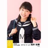SKE48 2017年4月度 net shop限定個別生写真「入学式」5枚セット 浅井裕華