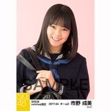 SKE48 2017年4月度 net shop限定個別生写真「入学式」5枚セット 市野成美