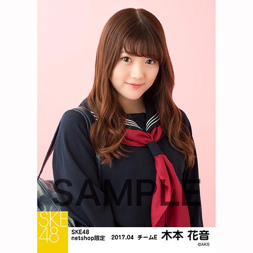 SKE48 2017年4月度 net shop限定個別生写真「入学式」5枚セット 木本花音