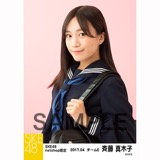 SKE48 2017年4月度 net shop限定個別生写真「入学式」5枚セット 斉藤真木子