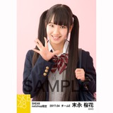 SKE48 2017年4月度 net shop限定個別生写真「入学式」5枚セット 末永桜花