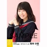 SKE48 2017年4月度 net shop限定個別生写真「入学式」5枚セット 髙寺沙菜