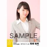 SKE48 2017年4月度 net shop限定個別生写真「入学式」5枚セット 髙畑結希