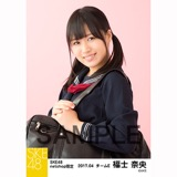 SKE48 2017年4月度 net shop限定個別生写真「入学式」5枚セット 福士奈央