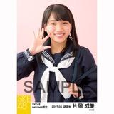 SKE48 2017年4月度 net shop限定個別生写真「入学式」5枚セット 片岡成美