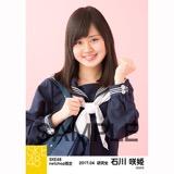 SKE48 2017年4月度 net shop限定個別生写真「入学式」5枚セット 石川咲姫