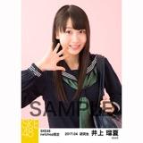 SKE48 2017年4月度 net shop限定個別生写真「入学式」5枚セット 井上瑠夏