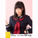 SKE48 2017年4月度 net shop限定個別生写真「入学式」5枚セット 大芝りんか