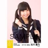 SKE48 2017年4月度 net shop限定個別生写真「入学式」5枚セット 北川愛乃