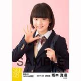 SKE48 2017年4月度 net shop限定個別生写真「入学式」5枚セット 坂本真凛