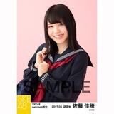 SKE48 2017年4月度 net shop限定個別生写真「入学式」5枚セット 佐藤佳穂