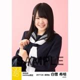 SKE48 2017年4月度 net shop限定個別生写真「入学式」5枚セット 白雪希明