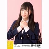 SKE48 2017年4月度 net shop限定個別生写真「入学式」5枚セット 野々垣美希