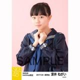 SKE48 2017年4月度 net shop限定個別生写真「入学式」5枚セット 深井ねがい