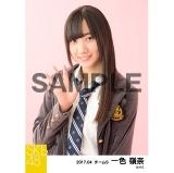 SKE48 2017年4月度 個別生写真「オキドキ 制服」衣装5枚セット 一色嶺奈