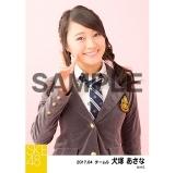 SKE48 2017年4月度 個別生写真「オキドキ 制服」衣装5枚セット 犬塚あさな