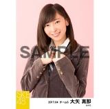 SKE48 2017年4月度 個別生写真「オキドキ 制服」衣装5枚セット 大矢真那