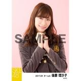 SKE48 2017年4月度 個別生写真「オキドキ 制服」衣装5枚セット 後藤理沙子