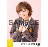 SKE48 2017年4月度 個別生写真「オキドキ 制服」衣装5枚セット 都築里佳