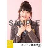 SKE48 2017年4月度 個別生写真「オキドキ 制服」衣装5枚セット 野島樺乃