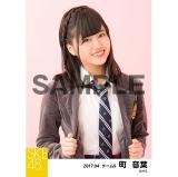 SKE48 2017年4月度 個別生写真「オキドキ 制服」衣装5枚セット 町音葉