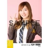 SKE48 2017年4月度 個別生写真「オキドキ 制服」衣装5枚セット 松井珠理奈